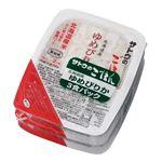 サトウ 北海道産ゆめぴりか 200g×3パック