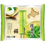 相模屋 北海道産大豆100% とろける生とうふ 枝豆風味 100g×4個組