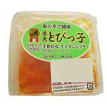 大栄フーズ とびっこ 50g