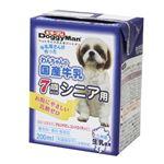 ドギーマン わんちゃんの国産牛乳 7歳からの シニア用 200ml