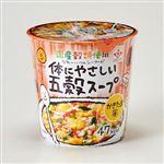 ヒガシマル 体にやさしい五穀スープ かきたま風 13.5g