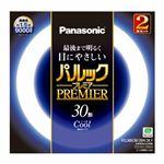 Panasonic パルックプレミア丸管 30形 昼光タイプ 2本セット