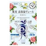 近江兄弟社 メンターム モイスキューブリップ 無香料N 4.0g