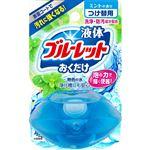 小林製薬 液体ブルーレットおくだけ ミントの香り つけ替用 70ml