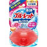 小林製薬 液体ブルーレットおくだけ ピンクローズの香り つけ替用 70ml