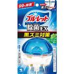 小林製薬 液体ブルーレットおくだけ除菌EX スーパーミントの香り 本体 70mL