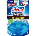 小林製薬 液体ブルーレット 除菌EX スーパーミントの香り つけ替用 70ml