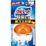 小林製薬 液体ブルーレットおくだけ除菌EX スーパーオレンジの香り 本体 70mL