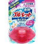 小林製薬 液体ブルーレットおくだけ スパフラワーの香り つけ替用 70ml