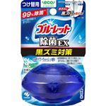 小林製薬 液体ブルーレット 除菌EX パワーウォッシュの香り つけ替用 70ml