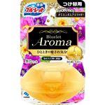 小林製薬 液体ブルーレットおくだけアロマ オリエンタルアロマの香り つけ替用 70ml