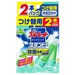 小林製薬 ブルーレットスタンピー除菌効果プラス スーパーミントの香り つけ替用 28g×2本パック