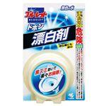小林製薬 ブルーレットドボン漂白剤 120g
