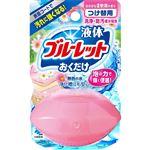 小林製薬 液体ブルーレットおくだけ 柔軟剤の香り つけ替用 70ml