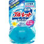 小林製薬 液体ブルーレットおくだけ ブルーミーアクアの香り つけ替用 70ml