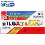 ◆第一三共ヘルスケア 新ルルAゴールドDX 90錠 【【指定第2類医薬品】】