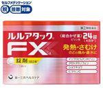 第一三共ヘルスケア ルルアタックFXa 24錠 【指定第2類医薬品】