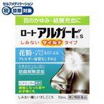 ロート製薬 ロート アルガードs 10ml 【第2類医薬品】