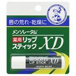 ロート製薬 メンソレータムリップXD 4g