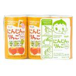 【7ヶ月頃~】和光堂 元気っち! にんじんとりんご 125ml×3本