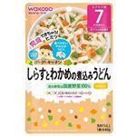 【7ヶ月頃~】和光堂 グーグーキッチン しらすとわかめの煮込みうどん 80g