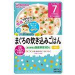 【7ヶ月頃~】和光堂 グーグーキッチン まぐろの炊き込みごはん 80g