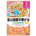 【7ヶ月頃~】和光堂 グーグーキッチン 鮭の海鮮中華がゆ 80g