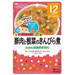 【12ヶ月頃~】和光堂 グーグーキッチン 豚肉と根菜のきんぴら煮 80g