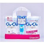 【9ヶ月頃~】和光堂 フォローアップミルク ぐんぐん 2缶パック 830g×2缶
