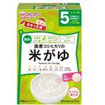【5ヶ月~】 和光堂 手作り応援 国産コシヒカリの米がゆ  5.0g×10袋