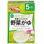 【5ヶ月~】 和光堂 手作り応援 国産コシヒカリの野菜がゆ 5.0g×10袋