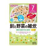【7ヶ月~】 和光堂 グーグーキッチン鯛と野菜の雑炊 80g