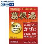 小太郎漢方製薬 ハピコム 葛根湯エキス細粒V「コタロー」 12包 【第2類医薬品】