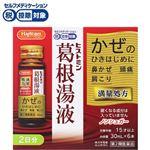小林薬品 ハピコムヒストミン葛根湯液 30ml×6本 【第2類医薬品】