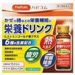 小林薬品工業 ヒストミンゴールド液プラス 30mL×3本【第2類医薬品】