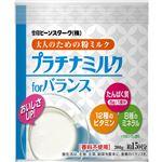 雪印ビーンスターク プラチナミルク for バランス 300g(約15回分)