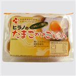 平野養鶏場 ヒラノのたまごかけごはん 6個入