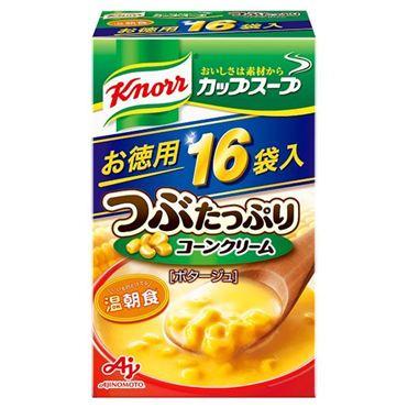 カップ スープ クノール カップスープの人気おすすめランキング10選【ダイエットにも!】|セレクト