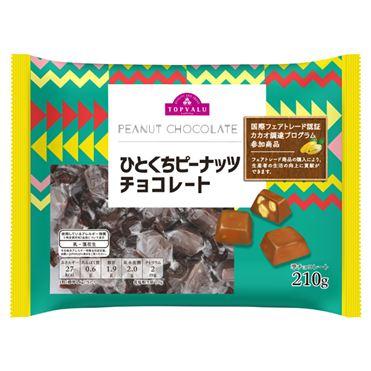 トレード チョコレート フェア