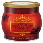 Dansk Cook チョコチップクッキー 250g