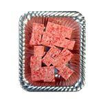 牛豚サイコロステーキ用(解凍・成型肉)原料肉 牛(オーストラリア)、豚(アメリカ)200g(100gあたり(本体)128円)