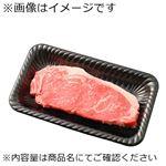【金曜~日曜日のみ配送可能商品】オーストラリア産 牛肉サーロイン ステーキ用 1枚200g(100gあたり(本体)348円)