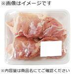 【9/19(日)ご配送限り】 国産 若どりもも肉 2枚入 560g(100gあたり(本体)78円)1パック
