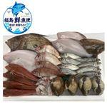 【予約商品】【7/1(木)~7/3(土)の配送になります】 福島鮮魚便 おさかなセット 1箱