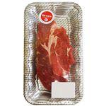 アメリカ産 牛肉かたロースステーキ用 400g(100gあたり(本体)228円)