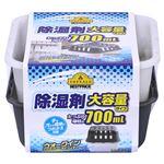 トップバリュベストプライス 除湿剤 大容量 本体 700ml
