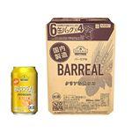 【ケース販売】トップバリュベストプライス バーリアル 350ml×24