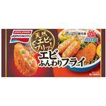 味の素冷凍食品 エビふんわりフライ 5個入 105g