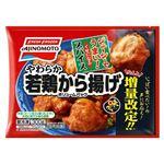 味の素 やわらか若鶏から揚げ 300g