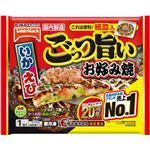 テーブルマーク ごっつ旨いお好み焼 1食(300g)